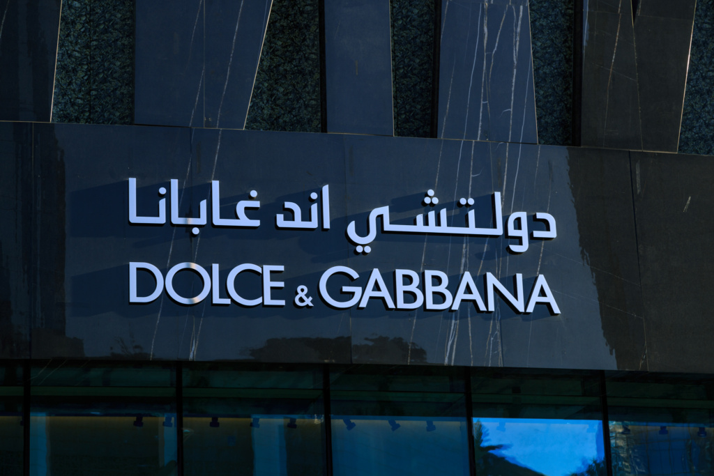 Dolce and Gabbana Exterior DXB Mall - 06
