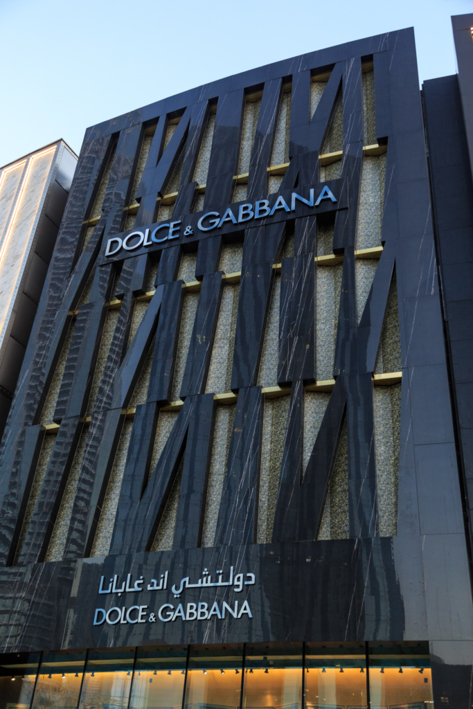 Dolce and Gabbana Exterior DXB Mall - 33