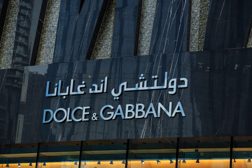 Dolce and Gabbana Exterior DXB Mall - 35