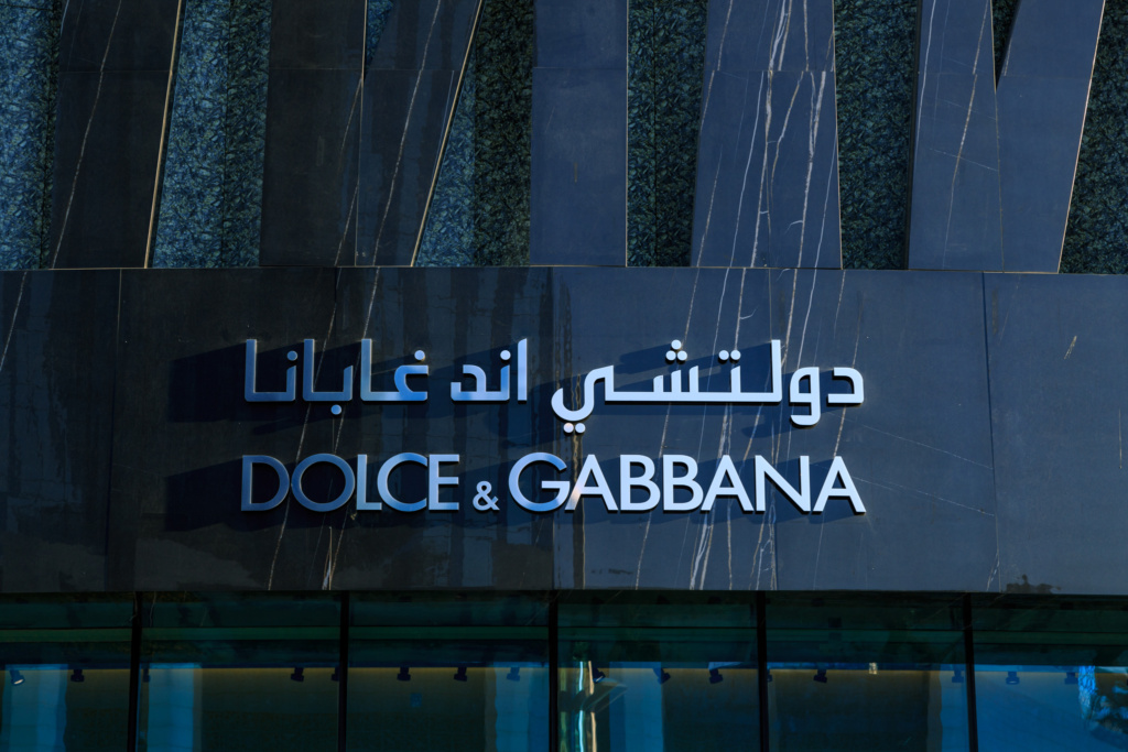 Dolce and Gabbana Exterior DXB Mall - PR Size - 10